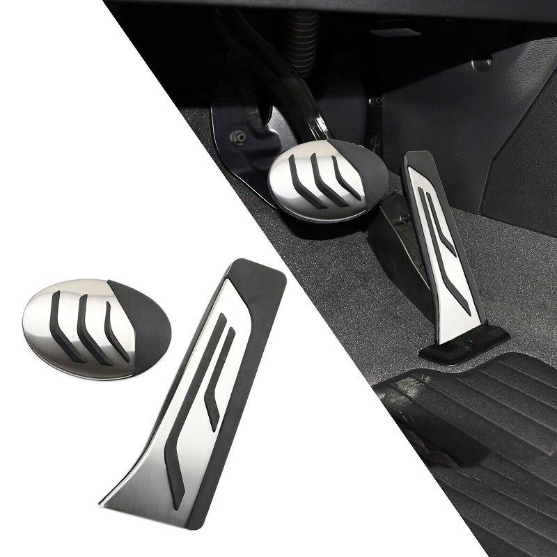 Pédales Alu BMW Série 1 F40 à boîte automatique